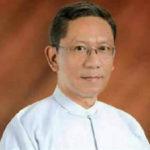 U Tin Kyaw Than